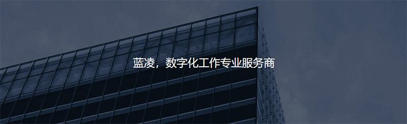 藍凌ad.jpg